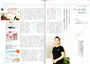 beaute2_article